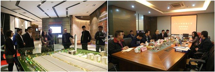 WINONE Elevator Company